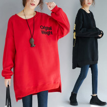 Sweater / sweater Winter of 2018 Red, black Average size [110-210kg] Long sleeves Medium length Socket singleton  Plush Crew neck easy commute routine letter 91% (inclusive) - 95% (inclusive) Other / other Korean version cotton printing cotton Cotton liner