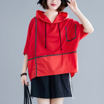 Women's large Summer 2020 Off white, red One size fits all T-shirt singleton  commute easy thin Socket Short sleeve Solid color Korean version Hood routine Polyester, polyester Collage routine Other / other 81% (inclusive) - 90% (inclusive)