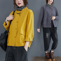 Women's large Winter 2020, autumn 2020 Gray, yellow L [100-150 Jin recommended], XL [150-200 Jin recommended] Jacket / jacket singleton  commute easy moderate Cardigan Long sleeves Solid color Korean version stand collar have cash less than that is registered in the accounts cotton routine pocket