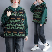 Women's large Spring 2021 Green, black L [100-150 Jin recommended], XL [150-200 Jin recommended] Sweater / sweater singleton  commute easy moderate Socket Long sleeves Abstract pattern Korean version Hood routine cotton printing and dyeing routine Other / other pocket zipper