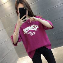 T-shirt Violet black white S M L XL Summer 2021 Short sleeve Crew neck easy Regular routine commute other 96% and above Korean version youth letter KEQILI KQ14833HTFZ715375783 printing Other 100% Pure e-commerce (online only)
