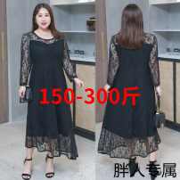 Women's large Autumn 2020 black 4XL (150-180 kg recommended), 5XL (180-210 kg recommended), 6xl (210-240 kg recommended), 7XL (240-270 kg recommended), 8xl (270-300 kg recommended) Dress singleton  commute Self cultivation moderate Long sleeves Solid color Korean version Crew neck nylon cb867