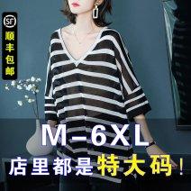 T-shirt Black, gray Summer of 2019 elbow sleeve V-neck easy Regular routine commute silk 31% (inclusive) - 50% (inclusive) Korean version Thick horizontal stripe Thread, hollow