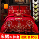 Bedding Set / four piece set / multi piece set cotton Embroidery, quilting, others, patchwork embroidery, hot drilling Solid color 133x72 Other / other cotton 4 pieces 40 1.5m (5 ft) bed, 1.8m (6 ft) bed, 2.0m (6.6 ft) bed Qualified products Chinese style 100% cotton twill Reactive Print