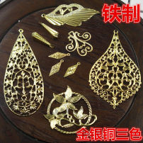 Other DIY accessories Other accessories other 0.01-0.99 yuan brand new Fresh out of the oven