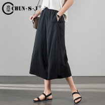 Casual pants White black S M L XL Summer 2020 Cropped Trousers Wide leg pants High waist commute Thin money 25-29 years old 51% (inclusive) - 70% (inclusive) 3130A Chun · s · J / four seasons in spring other Simplicity Three dimensional cutting Polyester 57.2% viscose 17.1% flax 14.1% cotton 11.6%
