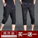 Casual pants Others Youth fashion M (80-100kg), l (100-115kg), XL (115-130kg), 2XL (130-150kg), 3XL (150-165kg) thin Cropped Trousers motion easy Micro bomb summer Large size tide 2020 middle-waisted Sports pants other No iron treatment other other other Non brand