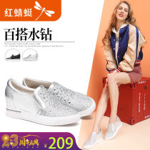 Low top shoes Reddragonfly / Red Dragonfly Silver wtb8900 white wtb8900 black Round head Internal elevation top layer leather Midmouth PU Trochanter PU