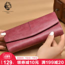 wallet Long Wallet cowhide Old man Hibiscus - top leather - spot carmine - top leather brand new Japan and South Korea female Buckles Solid color 80% off Horizontal style youth Big cash clip, small change slot, zipper slot Sewing polyester fiber 256J006L7 top layer leather Spring / summer 2018
