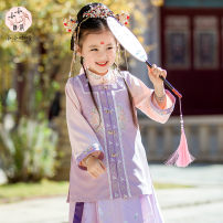 Tang costume Red, pink, purple 90,100,110,120,130,140 Acetate fiber (acetate fiber) 100% female spring and autumn There are models in the real shooting routine Other / other other other Solid color 2, 3, 4, 5, 6, 7, 8, 9, 10 years old Chinese Mainland Zhejiang Province