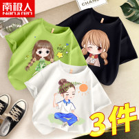 T-shirt NGGGN 110cm 120cm 130cm 140cm 150cm 160cm 165cm female summer Short sleeve Crew neck motion There are models in the real shooting nothing Pure cotton (100% cotton content) Cartoon animation Cotton 100% N210311666 Class B Sweat absorption Summer 2021 Chinese Mainland Hubei province Wuhan City