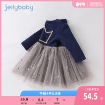 Dress female jellybaby 73cm 80cm 90cm 100cm 110cm 120cm 130cm Other 100% spring and autumn princess Long sleeves other other A-line skirt other Spring 2021 12 months, 6 months, 9 months, 18 months, 2 years, 3 years, 4 years, 5 years, 6 years
