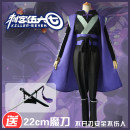 Cosplay men's wear suit goods in stock Over 6 years old Animation, film and television 50. M, s, XL, small, customized