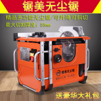 Table saw Saw beauty Direct current 007 Chinese Mainland 1 year
