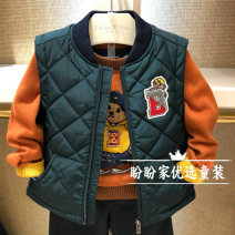 Vest male Green, grey, chocolate 105cm,110cm,120cm,130cm,140cm,150cm Other / other winter routine There are models in the real shooting zipper leisure time other Cartoon animation Polyester 100% Cotton liner 2, 3, 4, 5, 6, 7, 8, 9, 10 years old