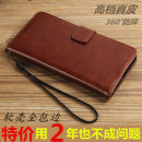 Mobile phone cover / case Huayu products business affairs PPTV kind7 Clamshell  genuine leather