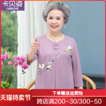 Middle aged and old women's wear Summer 2021 Pink Top Pink Top + pants blue top blue top + pants L [recommended 85-95 kg] XL [recommended 96-110 kg] XXL [recommended 111-125 kg] 3XL [recommended 126-140 kg] 4XL [recommended 141 kg or more] ethnic style suit easy Fake two pieces Over 60 years old thin