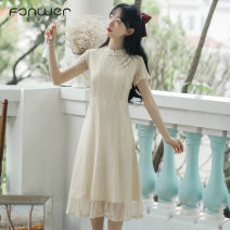 Dress Spring 2021 Apricot S M L XL Mid length dress singleton  Short sleeve Sweet other High waist Solid color Socket other other Others 18-24 years old Type A Fan Weier Frenulum 6498-1 More than 95% other other Other 100% solar system Pure e-commerce (online only)