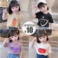 T-shirt Other / other 90cm,100cm,110cm,120cm,130cm neutral summer Short sleeve Crew neck leisure time There are models in the real shooting cotton Botany 7 years old, 8 years old, 12 months old, 3 years old, 6 years old, 18 months old, 9 months old, 6 months old, 2 years old, 5 years old, 4 years old
