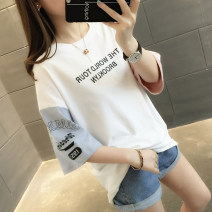 T-shirt Rubber red ECG white light pink ECG light pink ECG brown white black sky blue S M L XL Summer of 2019 Short sleeve Crew neck easy Regular routine commute other 96% and above Korean version letter You've got to go A01545 Other 100% Pure e-commerce (online only)