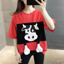 T-shirt Pink beibai red blue S M L XL Summer 2021 Short sleeve Crew neck easy Regular routine commute other 96% and above 18-24 years old Korean version originality Cartoon animation You've got to go H01301 printing Other 100% Pure e-commerce (online only)