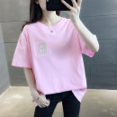 T-shirt Pink white orange fluorescent yellow blue S M L XL Summer 2021 Short sleeve Crew neck easy Regular routine commute other 96% and above 18-24 years old Korean version originality letter You've got to go H01324 printing Other 100% Pure e-commerce (online only)