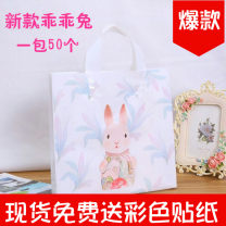 Gift bag / plastic bag Vertical plate small size 26 * 30 side width 6 20 for trial use