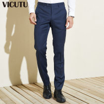 Western-style trousers VICUTU / Viktor Business gentleman blue 185/96A VRS99321898 Wool 100% Fall 2017 Same model in shopping mall (sold online and offline)