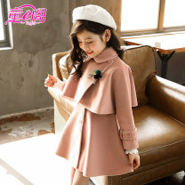 suit Tong e Pavilion female spring and autumn Korean version Long sleeve + skirt 2 pieces routine There are models in the real shooting Single breasted nothing Solid color blending children Learning reward Class B Autumn of 2018 Six, seven, eight, nine, ten, eleven, twelve