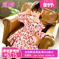 Dress Pink (focus on store priority delivery) female Tong e Pavilion 110cm 120cm 130cm 140cm 150cm 160cm Polyester 100% spring and autumn lady Long sleeves other Chiffon A-line skirt 0F223 Class B Spring 2020 Chinese Mainland Zhejiang Province Huzhou City