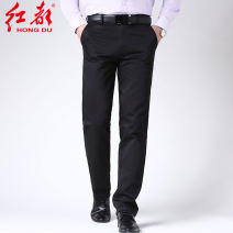 Casual pants Hongdu Business gentleman Green km9463-3 black km9463 29/74/CM 30/76/CM 31/80/CM 32/84/CM 33/86/CM 34/90/CM 35/92/CM 38/96/CM 40/100/CM 42/104/CM 44/106/CM 46/110/CM 36/94CM routine trousers Other leisure Straight cylinder No bullet KM946 spring middle age Business Casual middle-waisted