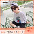 T-shirt White black collection added to shopping cart Zuo Xi 110cm 120cm 130cm 140cm 150cm 160cm male summer Short sleeve Crew neck leisure time There are models in the real shooting nothing cotton printing Cotton 100% Class B Summer 2021