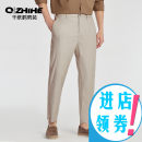 Casual pants Qzhihe / qianzhihe Fashion City thin Ninth pants Other leisure easy Micro bomb HMHH70312 spring youth Business Casual 2020 middle-waisted Straight cylinder Viscose fiber (viscose fiber) 44.5% cotton 40% flax 14% polyurethane elastic fiber (spandex) 1.5% Pocket decoration Solid color