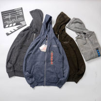Sweater Youth fashion Others S,M,L,XL Solid color Cardigan routine Hood Straight cylinder teenagers Terry cloth zipper