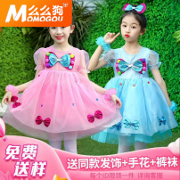 Children's performance clothes female Momo dog Class B H01DB_1620893957159 zqZpP other Polyester 100% polyester 12 months 18 months 2 years 3 years 4 years 5 years 6 years 7 years 8 years 9 years 10 years 11 years 12 years 13 years 14 years 3 months 6 months 9 months Spring 2021 Chinese Mainland
