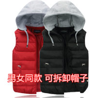 Vest / vest Youth fashion Others L (80-110kg), XL (110-130kg), 2XL (130-145kg), 3XL (145-160kg), 4XL (160-185kg) 8009 cool scarlet, 8009 cool grey, 8009 cool orange, 8009 cool black, 8009 cool dark blue Other leisure standard Cotton vest thick winter Detachable cap youth 2018 tide Solid color zipper