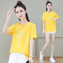 T-shirt White, yellow, black M,L,XL,2XL,3XL Spring 2021 Short sleeve Crew neck Self cultivation have cash less than that is registered in the accounts routine commute cotton 96% and above 18-24 years old originality letter Printing, three dimensional decoration