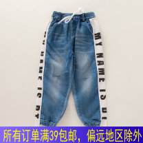 trousers Other / other female 110cm,120cm,130cm,140cm,150cm Denim w4-3 spring and autumn trousers leisure time No model Jeans middle-waisted cotton M0219-44 Six, four, three, five, seven, eight, nine, ten, eleven, twelve