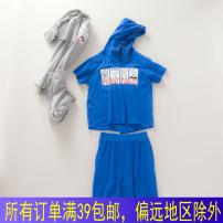 suit Other / other Sapphire blue, grey W2-4 110cm,120cm,130cm,140cm,150cm male Short sleeve + pants No model M0311-119 Four, five, six, seven, eight, nine, two, three
