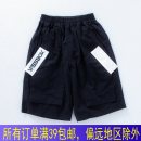 trousers Other / other male 110cm,120cm,130cm,140cm,150cm,160cm black Pant Overalls cotton M0320-04 Ten, nine, eight, seven, six, five