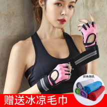 sport ware New Luying 528 [gray] 528 [pink] 528 [black] S fit for hand circumference 16-18.5cm m m fit for hand circumference 18.5-20.5cm l fit for hand circumference 20.5-22.5cm XL fit for hand circumference 22.5-24.5cm Hand guard Five hundred and twenty-eight Summer of 2018 no