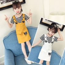 suit Other / other White suit, yellow suit, yellow [single strap skirt], white [single strap skirt], black and white striped top female summer leisure time Short sleeve + skirt 2 pieces routine There are models in the real shooting Socket other cotton children Giving presents at school