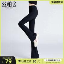 Casual pants Black - spot black - pre sale S M L XL Spring 2021 trousers Flared trousers High waist commute routine 81% (inclusive) - 90% (inclusive) S11U0020K Cypress house nylon Simplicity Polyamide fiber (nylon) 87% polyurethane elastic fiber (spandex) 13%