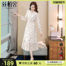 Dress Spring 2021 S M L XL Mid length dress singleton  Long sleeves commute V-neck High waist Broken flowers other A-line skirt bishop sleeve Others 25-29 years old Type A Cypress house Simplicity Ruffle stitching More than 95% polyester fiber Polyester 100%