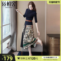 Dress Spring 2021 Navy - spot Navy - pre sale S M L XL Mid length dress singleton  elbow sleeve commute Crew neck High waist other Socket A-line skirt routine Others 25-29 years old Type X Cypress house Korean version Patchwork printing S03B6803L 30% and below polyester fiber