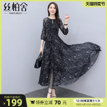 Dress Spring 2021 Black - spot black - pre sale XXL S M L XL longuette singleton  three quarter sleeve commute Crew neck High waist other Socket A-line skirt routine Others 25-29 years old Type X Cypress house Ol style Hollowing out S11B0095L More than 95% polyester fiber Polyester 100%