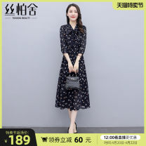 Dress Spring 2021 Black background decor - spot black background decor - pre sale XXL S M L XL Mid length dress singleton  three quarter sleeve commute other High waist Broken flowers A-line skirt routine 25-29 years old Cypress house lady S11B0648L More than 95% polyester fiber Polyester 100%