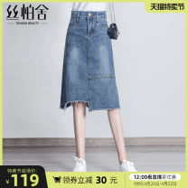 skirt Spring 2021 S M L XL blue Mid length dress commute High waist A-line skirt other Type A 25-29 years old S01S0049B More than 95% Cypress house other pocket Korean version Other 100%