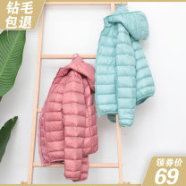 Down Jackets Winter of 2019 Bingchen S M L XL 2XL 3XL White duck down 50% have cash less than that is registered in the accounts Long sleeves Thin money zipper Hood commute routine Self cultivation Solid color JY-0011 Below 100g Pocket zipper 96% and above nylon Polyamide fiber (nylon) 100%