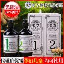 Wash and protect suit Jiang Li Normal specification no China Remove dandruff, control scalp oil and improve itching No.1 + No.2 shampoo set No.1 shampoo No.2 conditioner Mixedness 2015 May